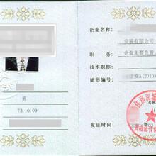 广东2018年第1期安全员C证考试报名中