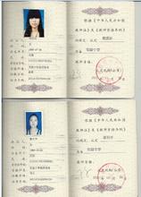 深圳教师从业资格证考证培训报名中