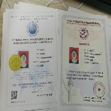 广东深圳国际信息化商务类职业资格中英文双认证报考专业
