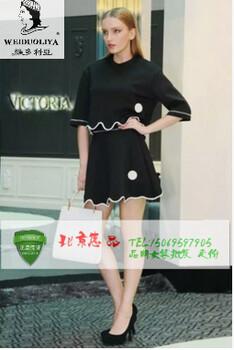 北京惠品维多利亚折扣女装
