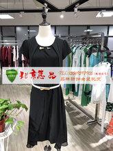 漢派大碼致雅萱17夏品牌折扣女裝批發走份貨源連衣裙北京惠品圖片