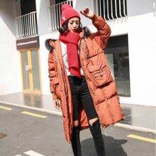 SMCOCO18年新款羽绒服女韩版时尚大毛领白鸭绒女品牌折扣女装走份图片