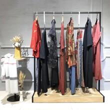 麦克斯菲瑞秋冬装国内女装知名品牌有哪些真斯贝品牌女装加盟火狐狸服装批发城图片