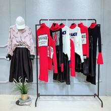 萊爾佳妮千細女裝上海女裝加盟批發拿貨休閑女式連衣裙圖片
