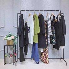 摩尔芊依佰汇品牌女装折扣衣服货源找厂家直销览阅女装品牌加盟