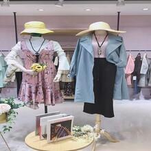 簡約風情女裝品牌加盟批發外貿服裝加盟服裝折扣店圖片