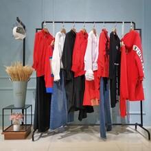 玛赛莉35元品牌折扣女装尾货广州大码女装批发市场广州服装尾货图片