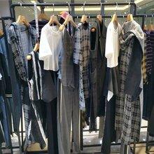 摩尔黑龙江品牌女装折扣欧美品牌女装尾货批发尾货剪标真丝