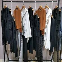 格萊米亞曼天雨品牌折扣店武漢尾貨女裝外貿尾貨批發廠家直銷圖片