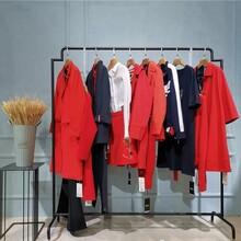 因為中年女裝品牌棉麻品牌女裝專柜高端濟南尾貨批發市場圖片
