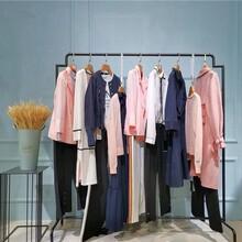 橙薇蓝品牌折扣衣服女装折扣女装库存批发女装时尚加盟图片