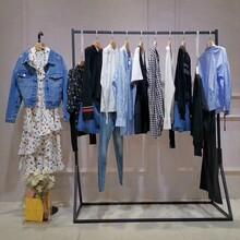 馬斯菲爾品牌尾貨加盟遇見女裝品牌加盟大興工廠尾貨服裝批發圖片