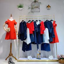 奧斯飛爾女裝西安批發市場擺地攤賣女裝價位好賣女裝批發圖片