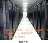 重庆机房精密空调设备,卡洛斯机房空调配件