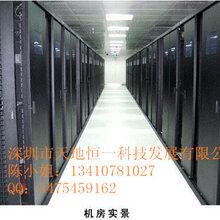 重庆机房精密空调设备,卡洛斯机房空调配件图片