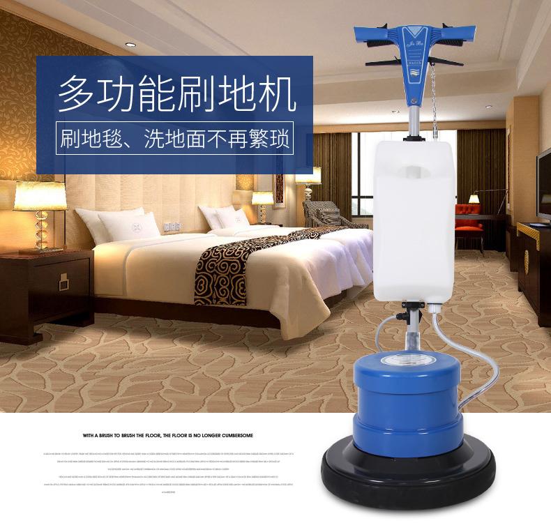 批發潔霸BF521洗地機,多功能刷地機打蠟拋光洗地毯工廠酒店用