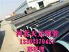 沧州陶瓷复合管生产厂家防腐复合管厂