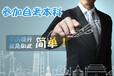 上海自考学历提升,本科文凭1.5年进修专/本学历