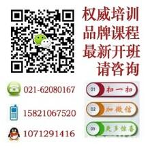 上海动漫绘画培训滚动开课,浦东3D游戏动画培训报名入口