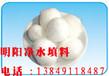 四川炼油厂水处理改性纤维球滤料明阳直销