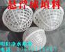 生物悬浮球填料,污水处理生物悬浮球填料