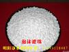 泡沫滤珠滤料EPS(聚苯颗粒),明阳泡沫滤珠价格