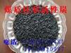 北京Φ8.0mm柱状活性炭价格