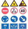 瑞能消防小心台阶贴纸指示地贴疏散标示指示牌小心台阶地贴
