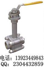 广州核心生产锻钢低温焊接球阀,DQ61Y锻钢低温焊接球阀厂家