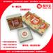 广东深圳万物支付摇付宝总部认真对待每一个代理客户