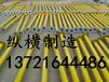 废水处理专用衬塑管道