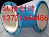 内蒙古钢衬塑管道厂家