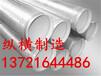 钢衬塑直管——衬塑管件