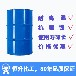 供应沥青乳化剂优质优价-导热油厂家