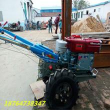 河南柴油手扶拖拉机农用手扶拖拉机开沟起笼收获机图片