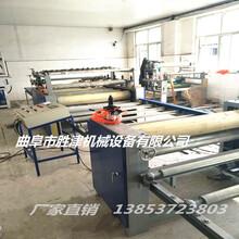 大板覆膜机,PVC片材覆膜机胶合板覆膜机价格实惠图片