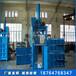 废品打包机液压打包机优质废纸箱打包机厂家