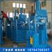 优质废品金属液压立式打包机