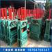 优质废品打包机液压金属打包机