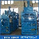 优质10吨立式液压打包机