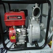 热销货源4冲汽油自吸泵农用自吸泵抽水机图片