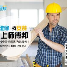 师傅邦是最专业的厨房设备维修公司提供厨房设备上门安装维修服务