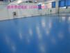 舞蹈地胶舞台PVC运动地板舞蹈塑胶地板品牌北京鹏辉地板
