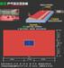 乒乓球运动地胶,乒乓球塑胶地板,乒乓球专用地板如何安装--北京鹏辉地板为你解答