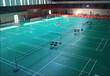 羽毛球场地标准尺寸,羽毛球PVC地板胶,羽毛球地板胶如何选购北京鹏辉地板为你解答