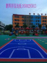 广西悬浮拼装地板专业生产厂家鹏辉地板悬浮运动地板