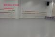 舞蹈培训专用地板胶北京鹏辉舞蹈地板胶供应