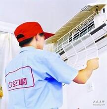 提供上海家用/中央空调清洗保养加氟等专业服务
