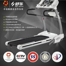 舒华SH-5110A家用跑步机舒华静音可折叠家用跑步机
