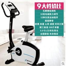 舒华健身车家用超静音磁控动感单车室内健身车SH-833图片